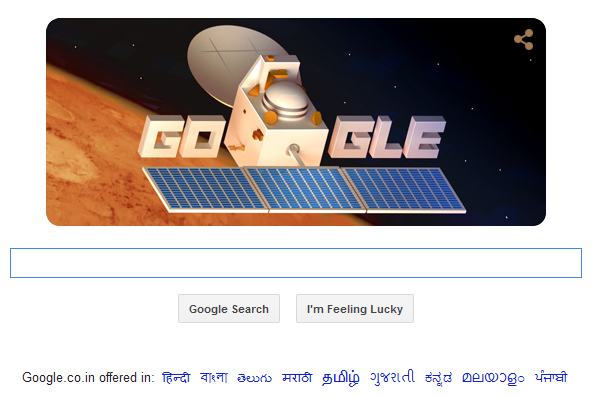 Google's Doodle for the Mars Mission.